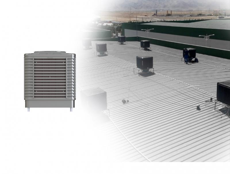 Evaporatif Soğutma Sistemi